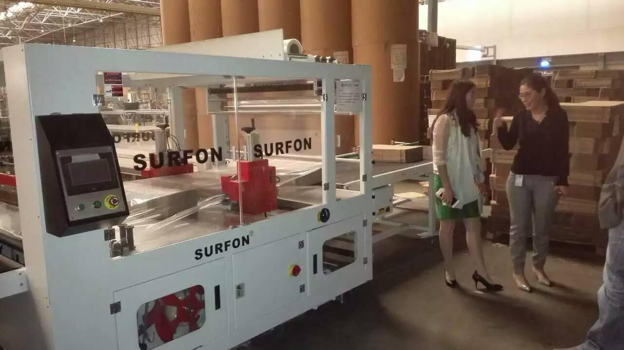 上海口罩盒子封切机炉子 欢迎咨询 上海固好包装机械供应