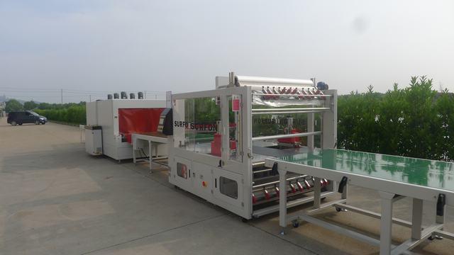 江苏白瓶子封切机热收缩机 诚信服务 上海固好包装机械供应