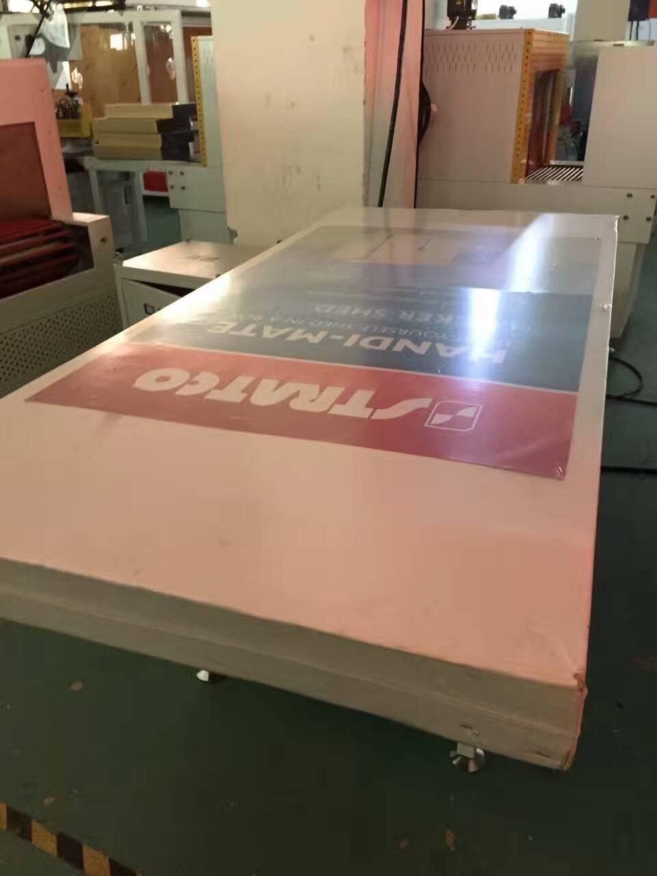 江苏铝型材封切机热收缩包装机 诚信经营 上海固好包装大发棋牌APP下载供应