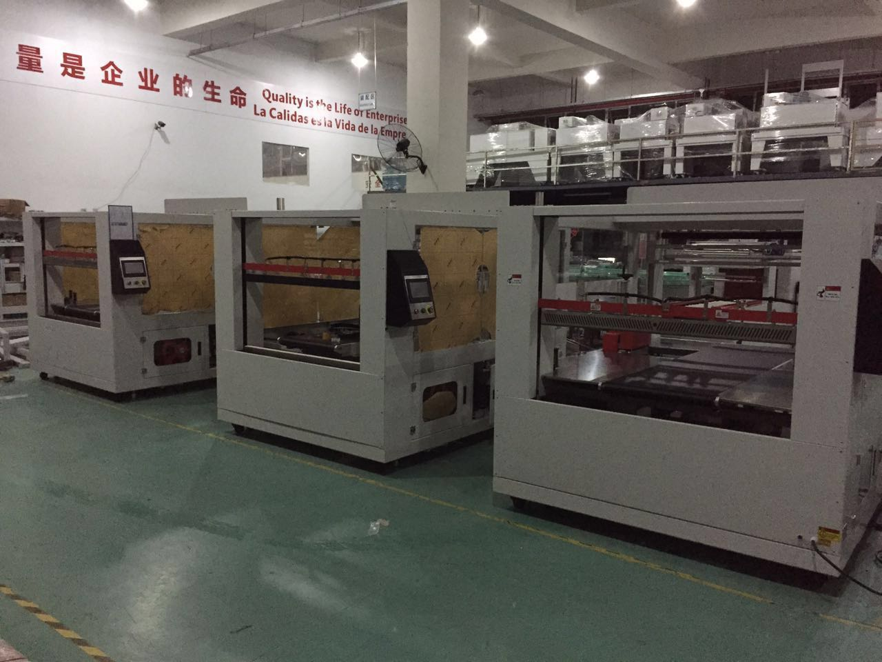 北京封切机上门安装 创造辉煌 上海固好包装机械供应