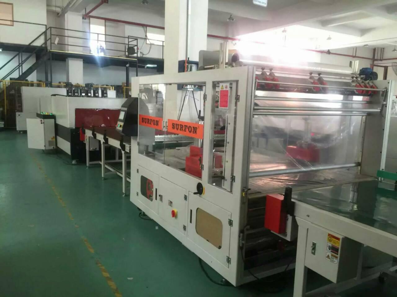 上海相框封切机热收缩机 创造辉煌 上海固好包装机械供应