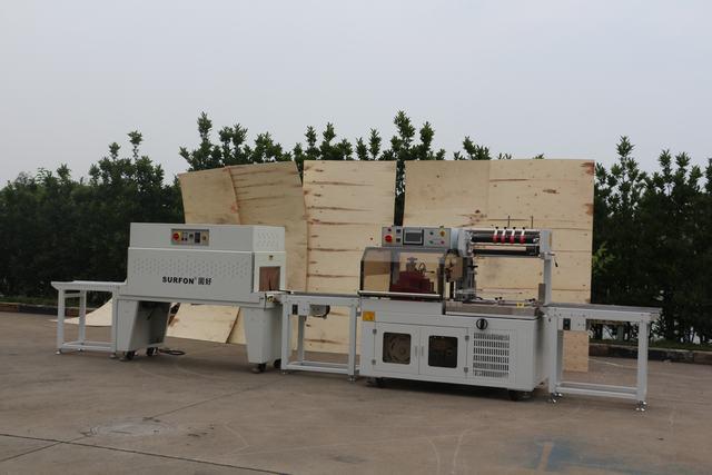 上海泡面封切机热收缩机 上海固好包装机械供应