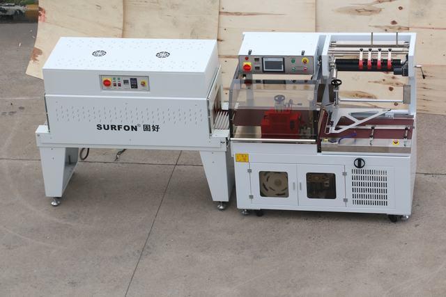 江苏pizza 盒子封切机热收缩机 推荐咨询 上海固好包装机械供应