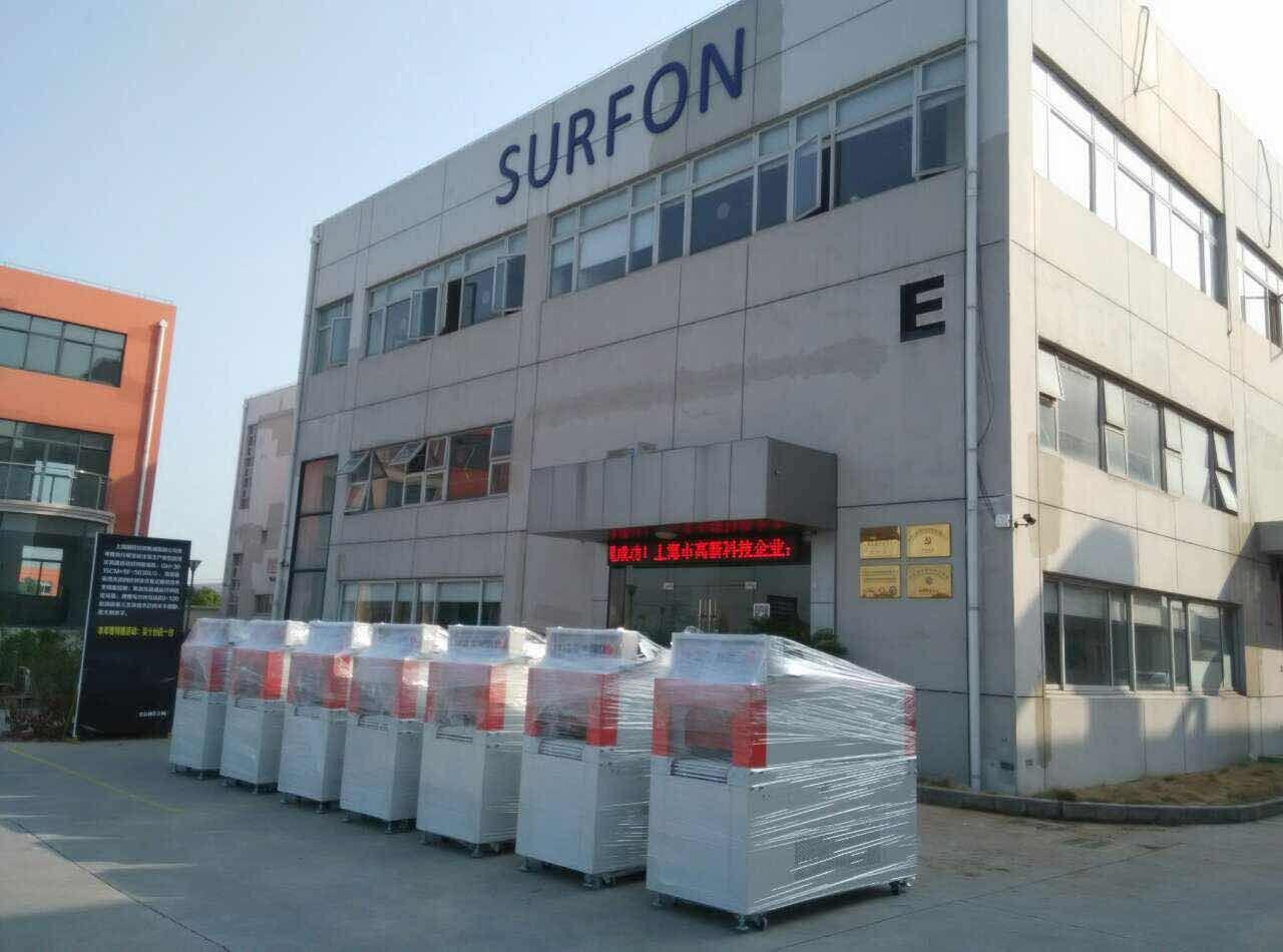 浙江高速收缩机全国发货 服务至上 上海固好包装机械供应