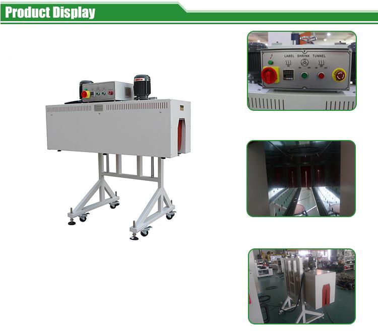 江苏全自动高速收缩机上门维修 和谐共赢 上海固好包装机械供应