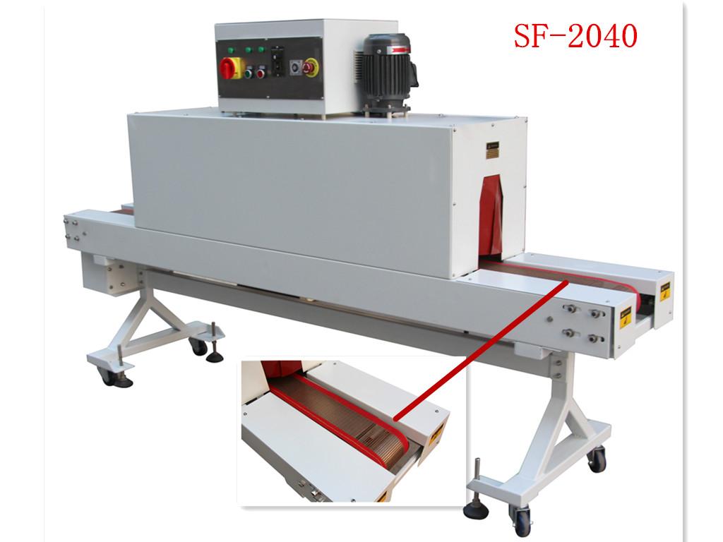 浙江专业收缩机的行业须知 值得信赖 上海固好包装机械供应