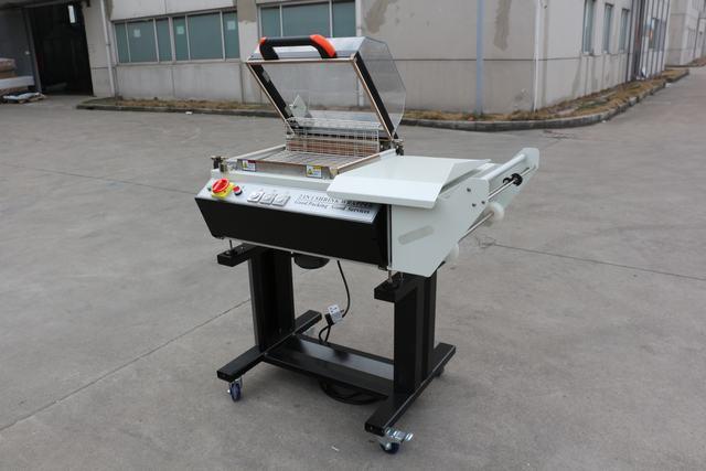上海机械式收缩机常用解决方案 贴心服务 上海固好包装机械供应