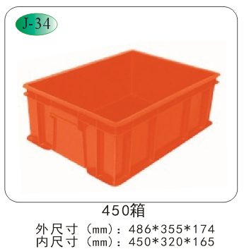 江苏塑料周转箱规格尺寸 真诚推荐「上海剑豪塑料供应」