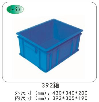 北京塑料周转箱规格齐全 诚信经营「上海剑豪塑料供应」
