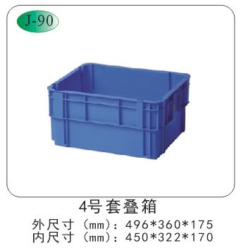 河北口碑好塑料周转箱报价 贴心服务「上海剑豪塑料供应」
