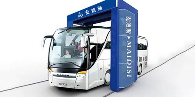 上海自动洗车机卖 太仓麦迪斯供应