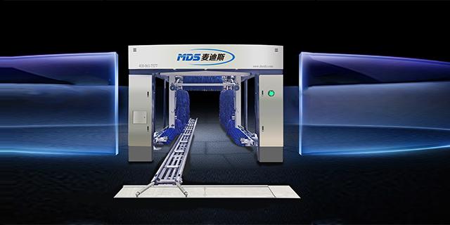 宁夏国外自动洗车机「太仓麦迪斯供应」