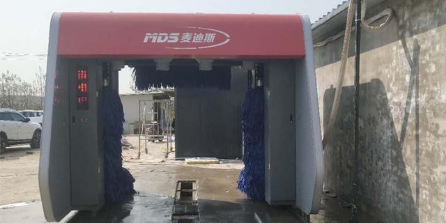 新疆无人值守洗车机行业 太仓麦迪斯供应