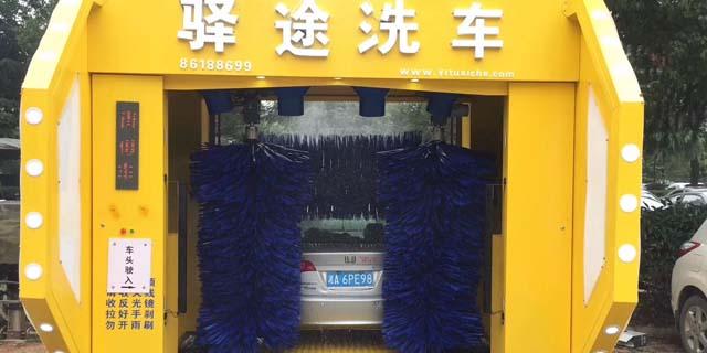 重庆哪有无人值守洗车机 太仓麦迪斯供应