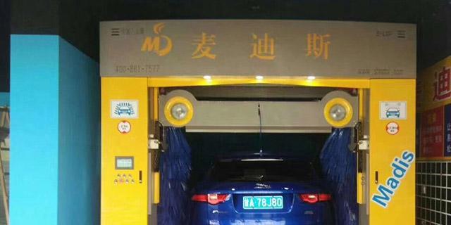 天津往复式洗车机价钱 太仓麦迪斯供应