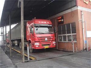 惠州市鸿科称重设备有限公司