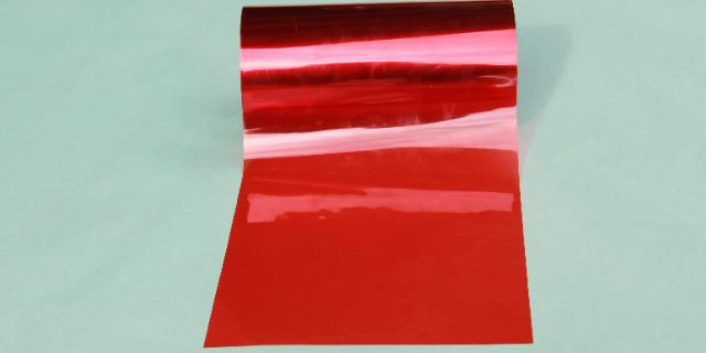 宁波印刷离型膜售价 推荐咨询 无锡市恒凯复合材料供应