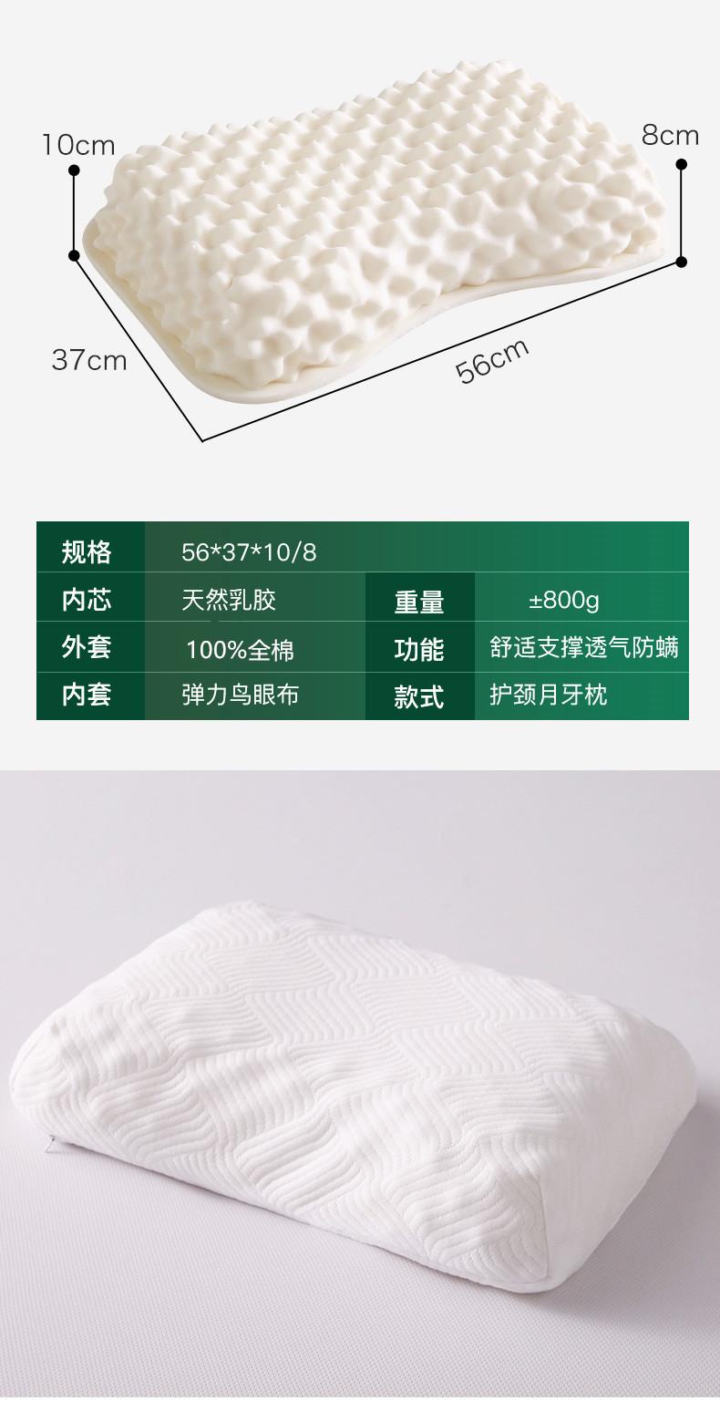湖州原装乳胶枕头哪家好 服务为先「泰国泰橡集团(中国)供应」