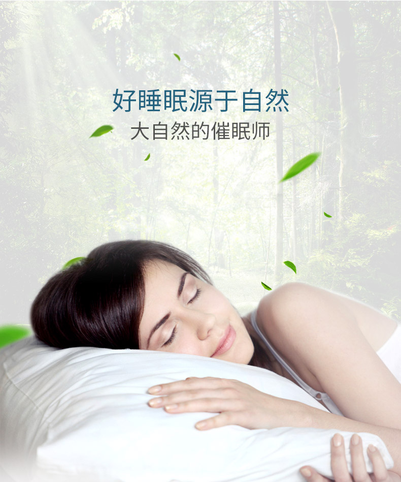 北京乳胶枕头畅销全国,乳胶枕头