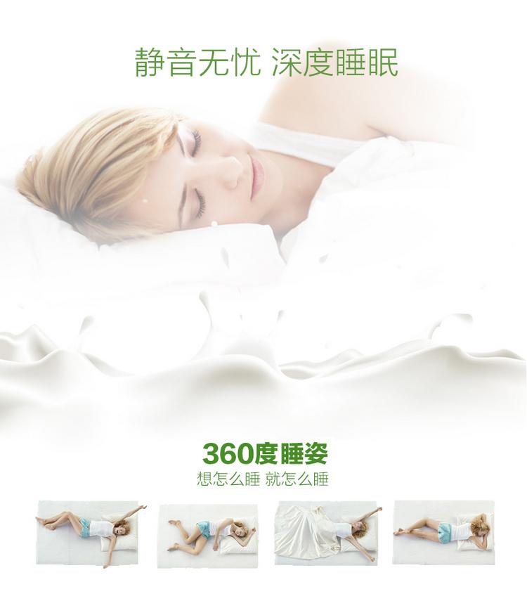 河南优质乳胶床垫值得信赖,乳胶床垫