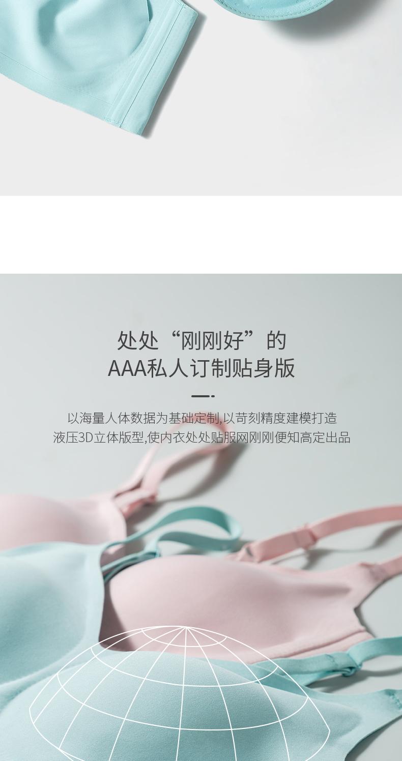 安徽进口乳胶内衣材料 创新服务「泰国泰橡集团(中国)供应」