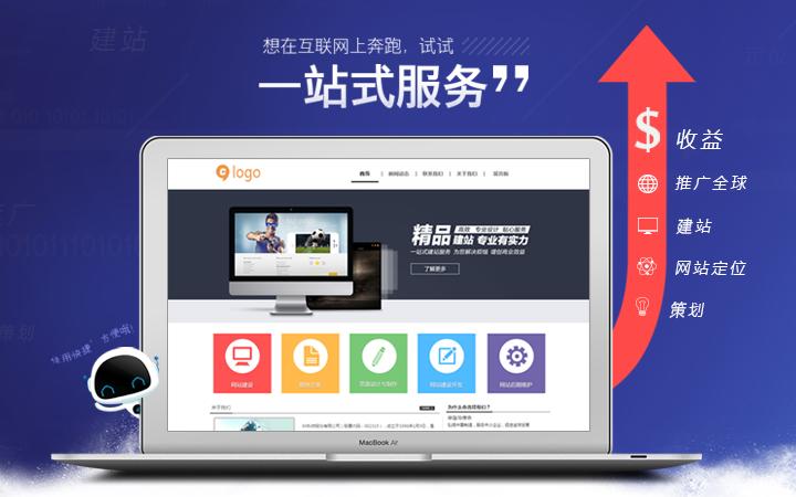 丽水吉加网站设计价格,网站