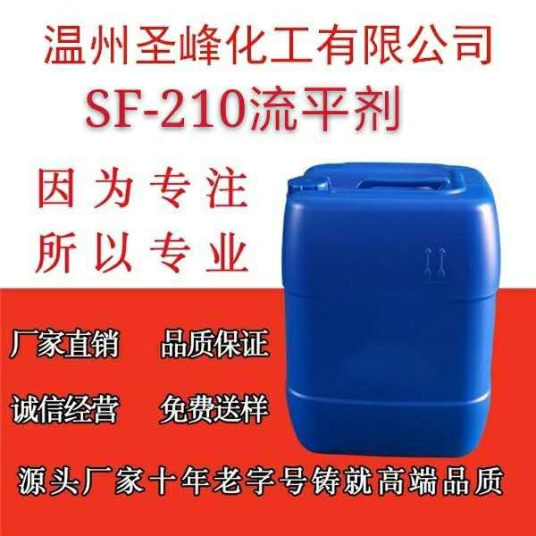 衢州耐磨助劑價目 服務為先「溫州圣峰化工供應」