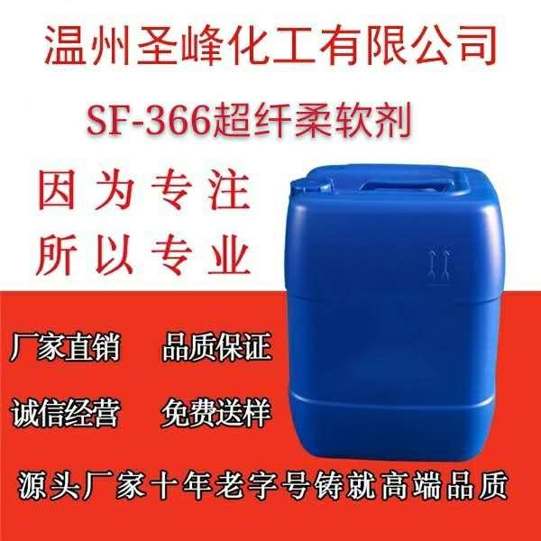 泰顺平滑剂质量放心可靠 有口皆碑「温州圣峰化工供应」