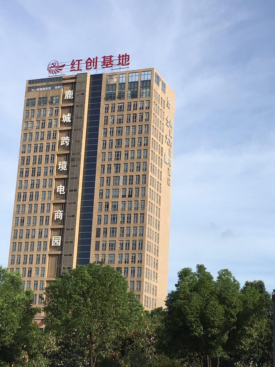 樂清優質發光字制作哪家好「溫州市甌海景山創美廣告供應」