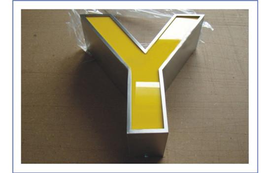 温州销售发光字口碑推荐,发光字