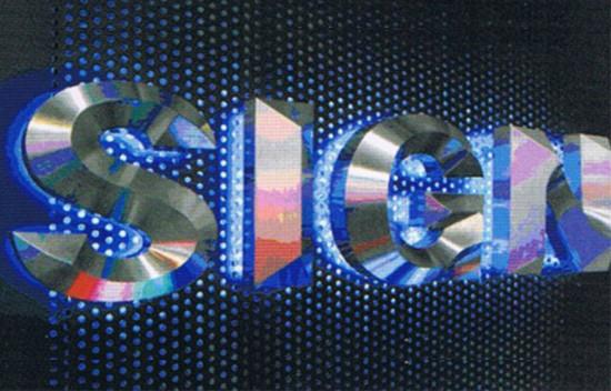 临海市广告发光字联系方式 来电咨询「温州翔云广告供应」