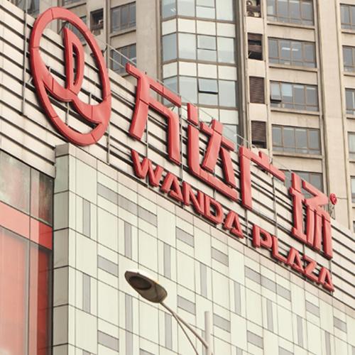 洞头区销售广告招牌咨询问价 创新服务「温州翔云广告供应」