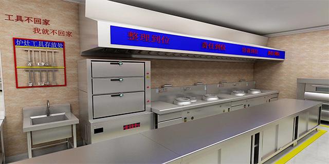 吉林饭店4d厨房学习图片