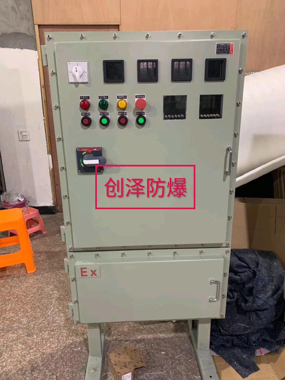 山东iib级防爆配电箱制造 真诚推荐 浙江创泽防爆电器供应