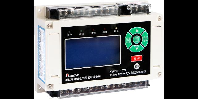 广西智慧用电监控模块价格 诚信服务「浙江海水湾电气科技供应」