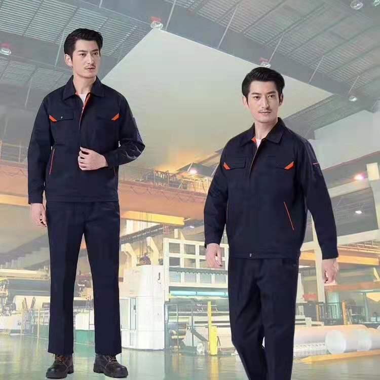 昆山高端工作服设计 来电咨询「宁波市宁森服饰供应」