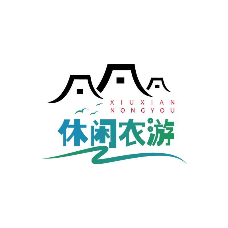 江宁区专业logo定制服务至上,logo定制