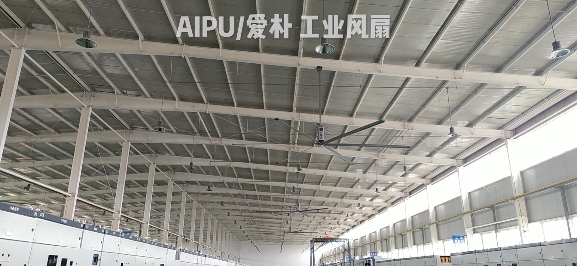 山西永磁无刷工业风扇 值得信赖 上海爱朴环保科技供应