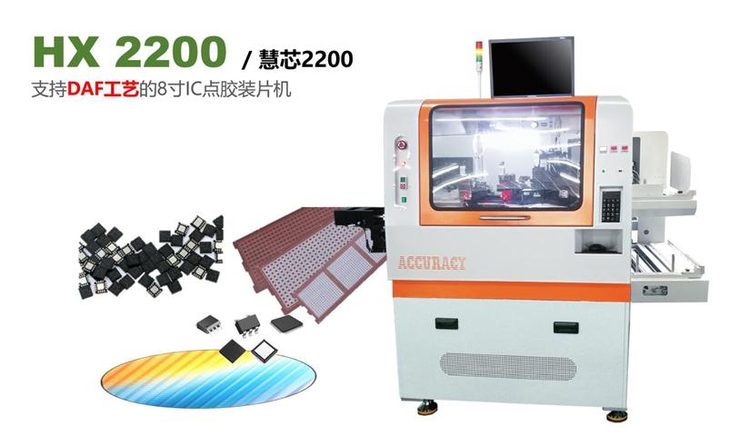 云南fan out微组装设备出产厂家