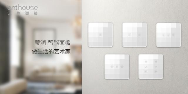 丽水智能家居多少钱 深圳市艾特智能科技供应