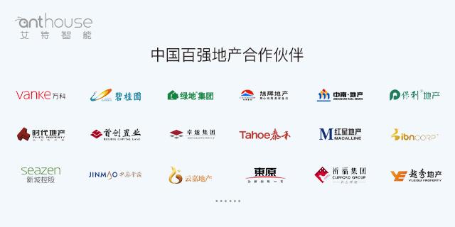 上海中高端智能家居加盟选哪个牌子