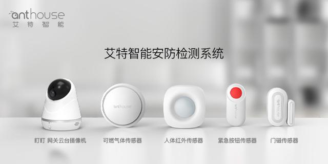 北京全自动智能家居系统 深圳市艾特智能科技供应