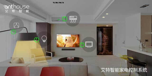 南京整套智能家居系统知名品牌 深圳市艾特智能科技供应