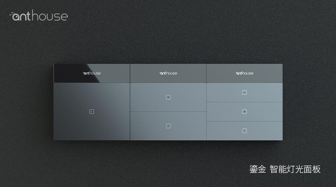 北京酒店智能开关哪家好「深圳市艾特智能科技供应」