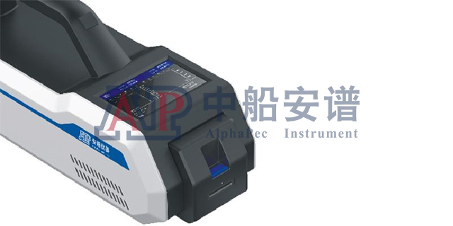 Shaanxi sells explosion detectors which are professional and harmonious and win-win
