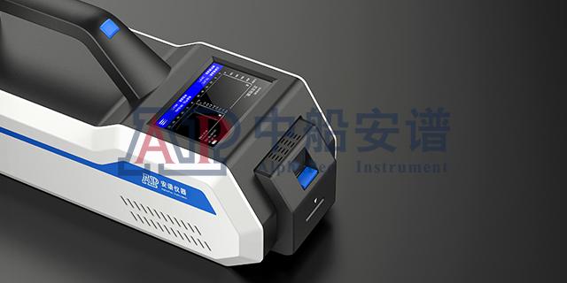 西藏銷售爆炸檢測儀要多少錢 誠信服務 中船重工安譜(湖北)儀器供應