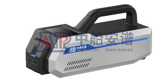 广东智能爆炸检测仪推荐厂家 客户至上 中船重工安谱(湖北)仪器供应