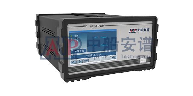 广东污水在线水质分析仪报价 诚信服务 中船重工安谱(湖北)仪器供应