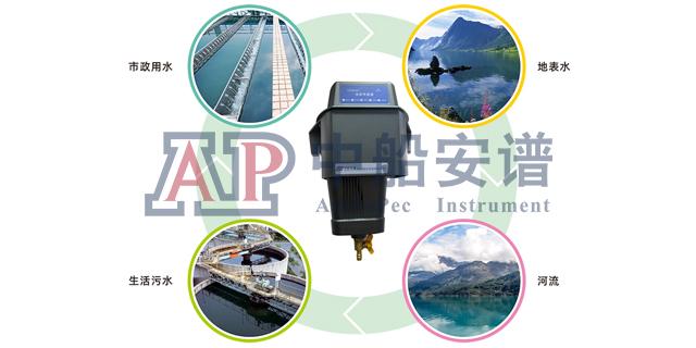 甘肃优质水质浊度分析仪源头好货 诚信互利 中船重工安谱(湖北)仪器供应