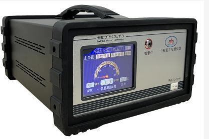 福建直销便携式CO分析仪销售厂家 客户至上 中船重工安谱(湖北)仪器供应
